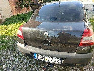 Renault Megane 1.5 l. 2007 | 185000 km