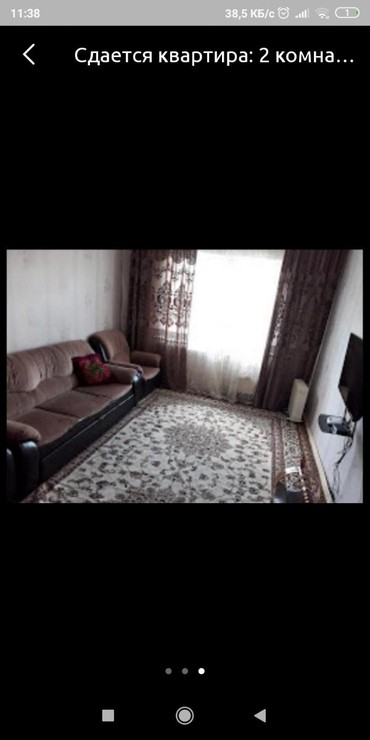 Apartment for rent: 2 υπνοδωμάτια, sq. m., Каракол σε Каракол