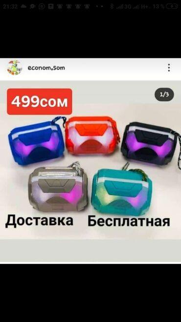 IPod и MP3-плееры - Кыргызстан: Калонки 10×10Блютуз калонка Без проводные калонки Качественные калонки