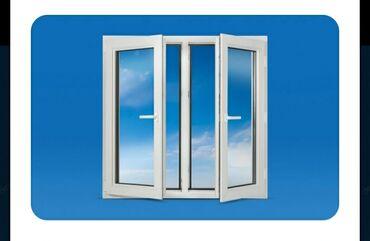 Пластиковые окно гарантия качества