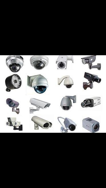 Kameraların quraşdırılması - Azərbaycan: Güvenliğinizi bize emanet edin. Her nov güvenlik kameralarının quraşdı