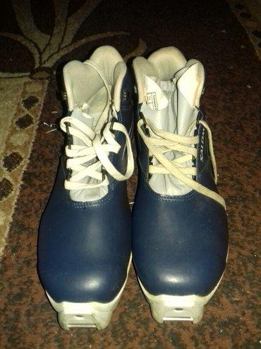 Cipele za nordisko trčanje broj 44 ili 29cm - Kostolac