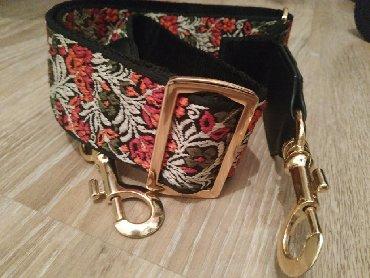 Другие аксессуары в Кыргызстан: Ремешок для сумки. Очень красивый и удобный