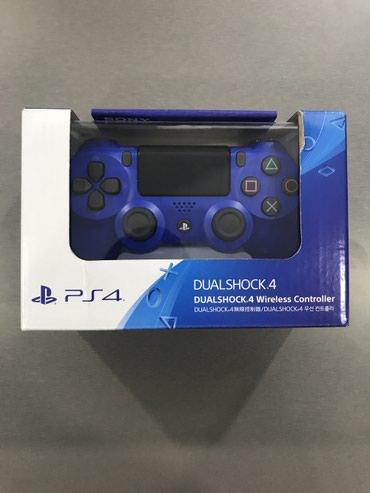 Bakı şəhərində Dualshock 4 Blue