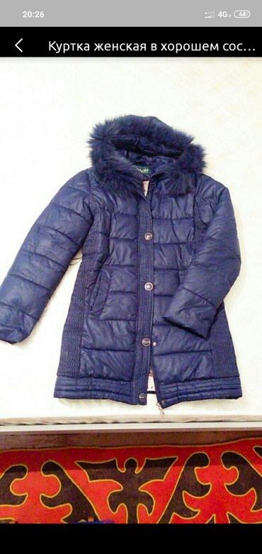 Зимняя куртка. в отличном состоянии 46,48р. Теплая. в Беловодское