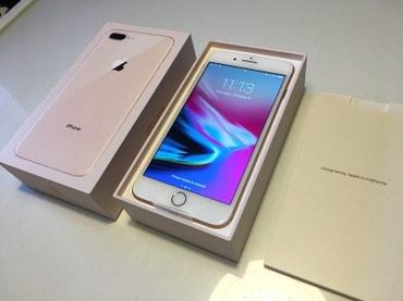 Куплю Apple Apple 8 Plus 64,256 Могу приехать забрать  в Бишкек