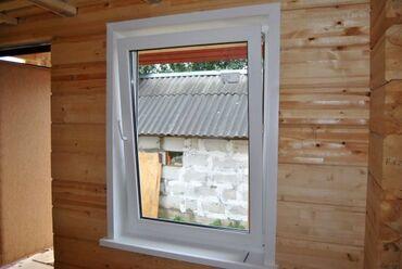 Самоклейка на окна - Кыргызстан: Алюминиевые окна, двери, витражи, фасадыпластиковые окна двери витражи
