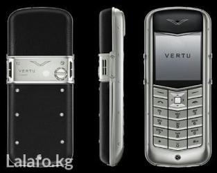Ремонт телефонов vertu    в Лебединовка
