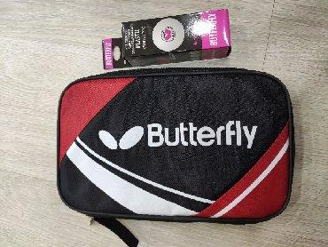 Tenis Raketkasi (Butterfly) + 3 ədəd tenis topu (Butterfly). Metrolara