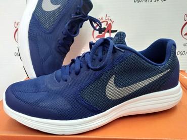 Nike Revolution! Novo! Vel.40. Ug25cm. - Sokobanja