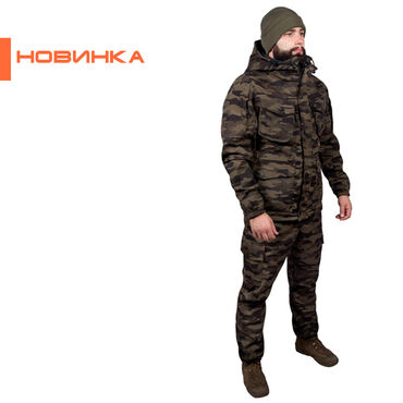Теплый бодик - Кыргызстан: Костюмы Горка-5 в фирменных цветах, выполнены:⠀ Ткань мягкий рип стоп