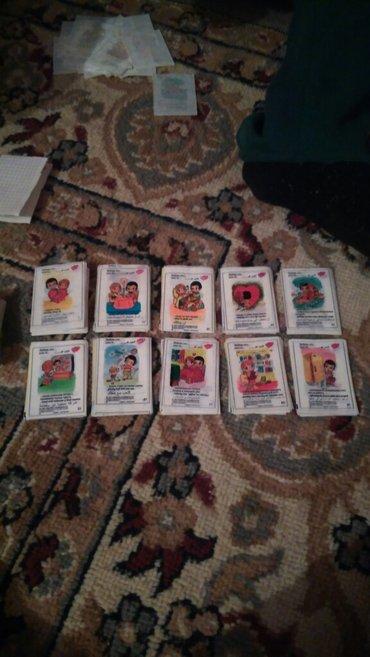 продаю или меняю коллекцию фантиков ловис то 1го до 99го сотую не нашо в Сокулук