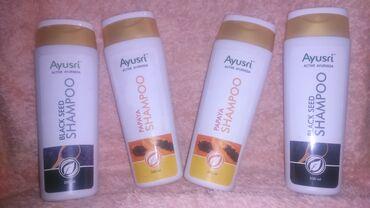 Продаю индийский шампунь фирмы Ayusri. Шампунь с черным тмином и с