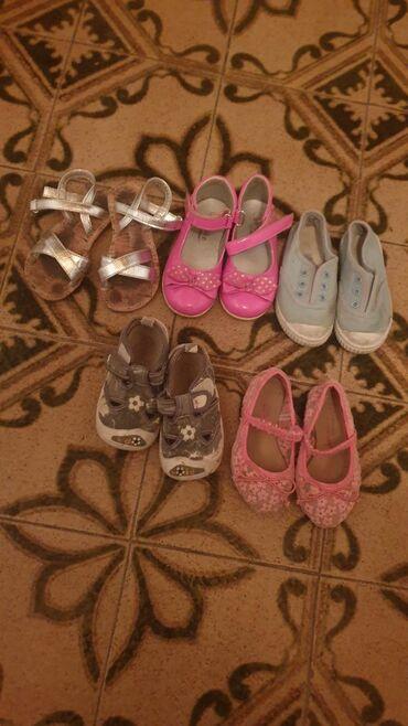 Dečije Cipele i Čizme - Negotin: Brojevi 23 24
