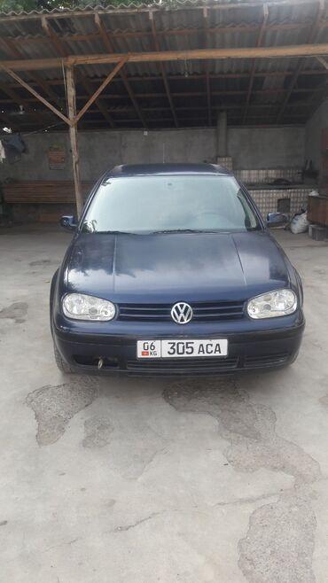 очок кана проект in Кыргызстан   БАРБЕКЮ: Volkswagen Golf 1.6 л. 1998