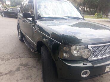 land grover fereland - Azərbaycan: Land Rover