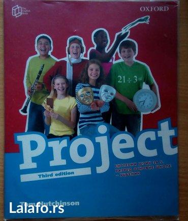 Project  Oxford, third edition (treće izdanje), engleski jezik za - Belgrade