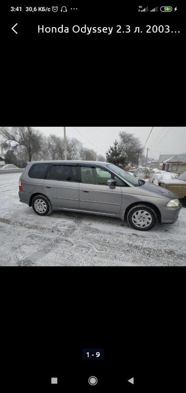 Минивен авто - Кыргызстан: Honda Odyssey 2000