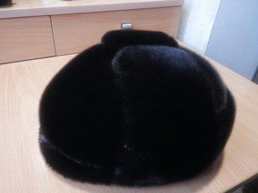 продаю шапку нерпа мужскую. одевали несколько раз. в Бишкек