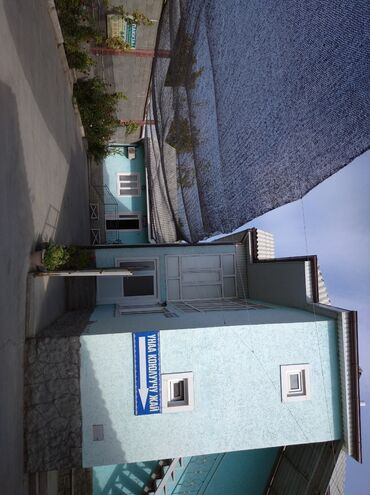 shkol forma dlja devochki в Кыргызстан: Официант. Без опыта. Работа по вечерам
