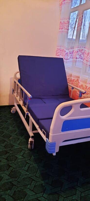 Срочно продаётся медицинский кровать многофункциональный состояние 1