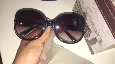Naočare za sunce.cena 300.din - Pancevo