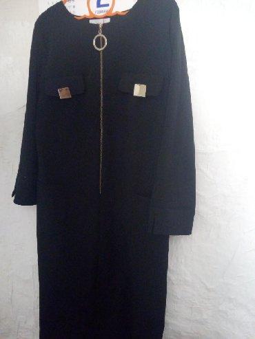 все цвета в Кыргызстан: Платье Деловое A-Dress