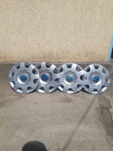 диски на внедорожник в Ак-Джол: Калпак на Фольксваген размер 14