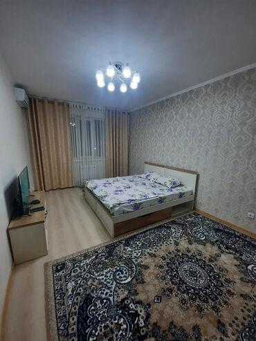 аренда квартир долгосрочно in Кыргызстан   ПОСУТОЧНАЯ АРЕНДА КВАРТИР: 2 комнаты, 60 кв. м, С мебелью