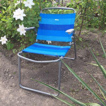 Мега удобные стульчики, для дачи, пикника, отдыха на природе, складные