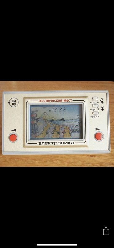Другие игры и приставки в Кыргызстан: Куплю электроника им 02 в рабочем состоянии