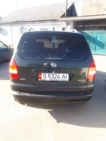 аскона-опель в Кыргызстан: Opel Zafira 1.8 л. 2001 | 424000 км