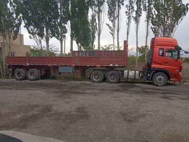 don vigaron в Кыргызстан: Don-fen в хорошем состоянии 375 лошадинных сил Китай