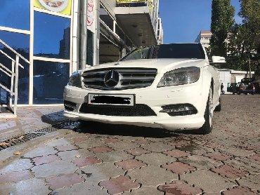 Mercedes-Benz в Кыргызстан: Mercedes-Benz C 180 1.8 л. 2010 | 131000 км
