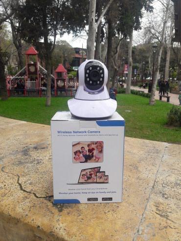 Bakı şəhərində WiFi Kamera