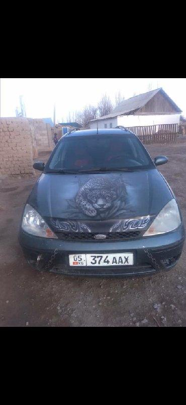 зеленый ford в Кыргызстан: Ford Focus 2003