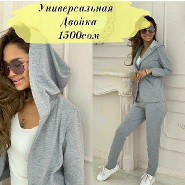 черное вышитое платье в Кыргызстан: Новые!ЛЮБЫЕ 1000 !! Цены на фото старые, размеры 42 44 46 48 (с м л