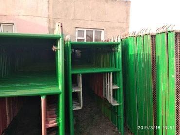 канцелярия в бишкеке в Кыргызстан: Сдам в аренду Строительные леса
