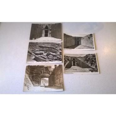 5 Καρτ Ποστάλ – Μυκήναι Μυκήναι – Τάφος της Κλυταιμνήστρας – Mycenae –