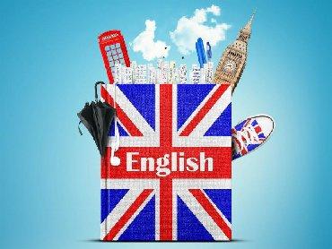 ищу репетитора по математике в баку - Azərbaycan: Репетитор по английскому языку для детей (русский сектор). Прихожу на