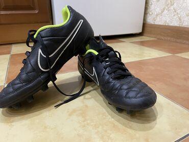 футбольные бутсы в бишкеке in Кыргызстан | БУТСЫ: Бутсы футбольные 36 размер, оригинал, кожа