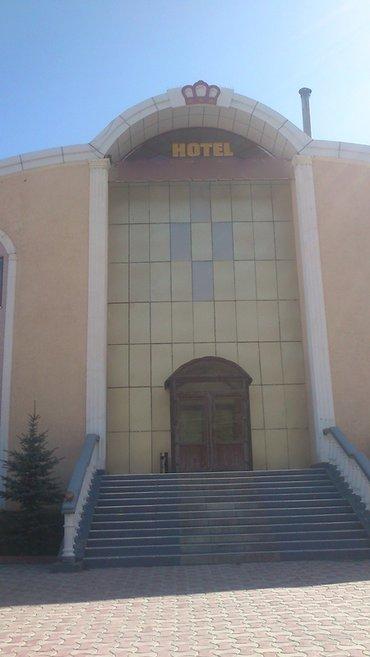 Продается действующий бизнес (Отель) в в Каракол