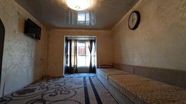 квартиры в продаже в Кыргызстан: Продается квартира: 3 комнаты, 60 кв. м