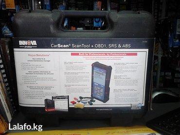 Авто сканер диагностический 31703 - в Бишкек
