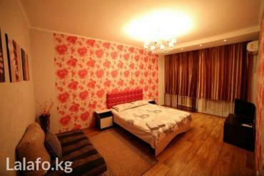 Сутки,Ночь. 1комн кв-ры люкс класса в Бишкек