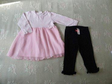 Платье H&M в отл.сост. на 6мес. в Бишкек