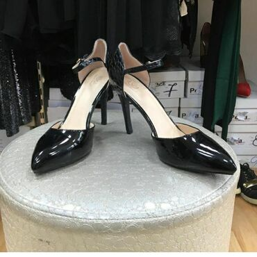 Cipele nove 41