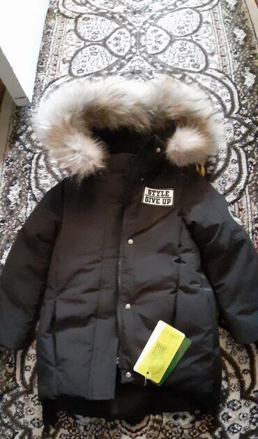 Продаю куртку новую,продаю из-за того,что нам не подошло.оочень теплый