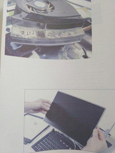 замена экранов дисплеев на ноутбуках есть новые есть б. у срочно и быс в Бишкек