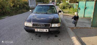 audi v8 d11 3 6 quattro в Кыргызстан: Audi 80 2 л. 1992 | 178000 км